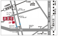 map_yoyogi copy.jpg